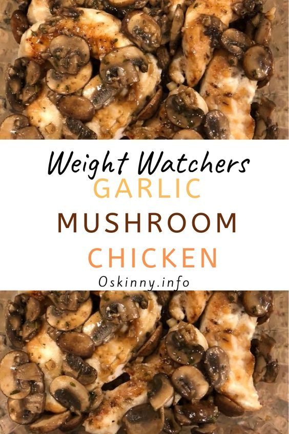 THE MUSHROOM CHICKEN AT THE GARLAND comes only with 2 SmartPoints Weight Watchers // #Weight _…   – Baked chicken