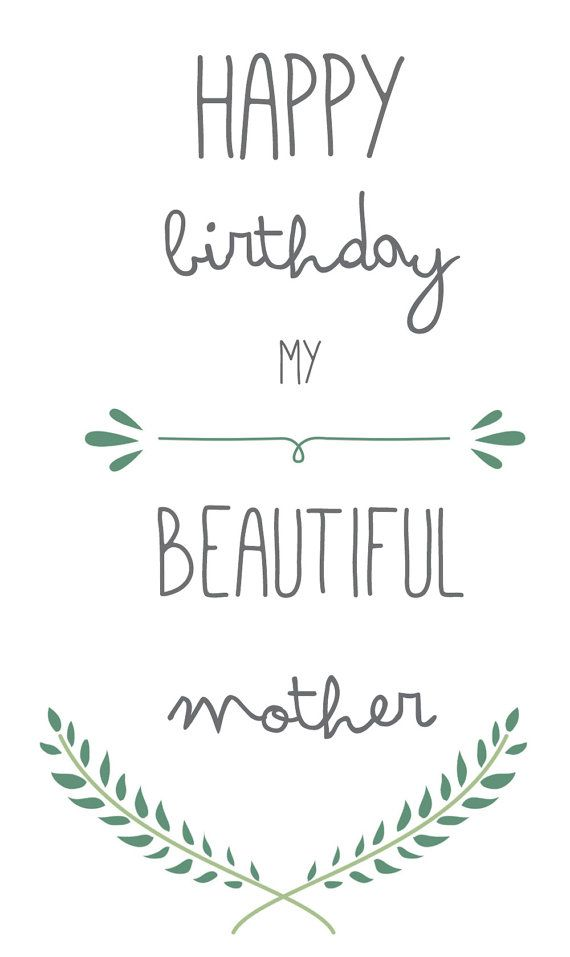 Printable Mother Birthday Card Happy Birthday My Beautiful Mother