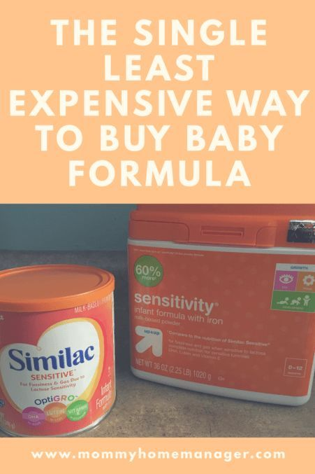If your little one is formula fed, you will know that the cost of formula adds up very quickly! Check out the best, least expensive, cheapest way to buy baby formula.