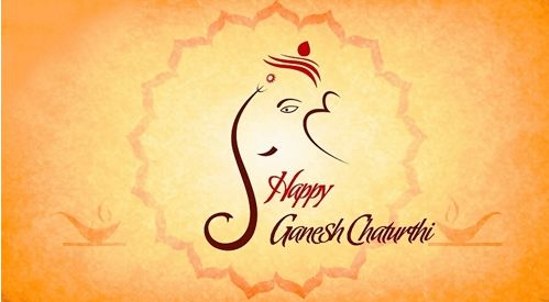 #ganesh_chaturthi_sms #ganesh_chaturthi_wishes #wishing_sms