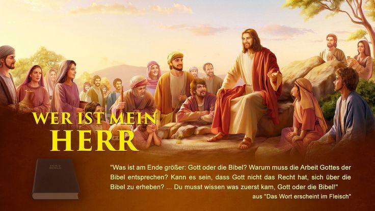 WER IST MEIN HERR Ganze christliche Filme Deutsch HD – Wissen Sie die Beziehung der Bibel zu Gott?