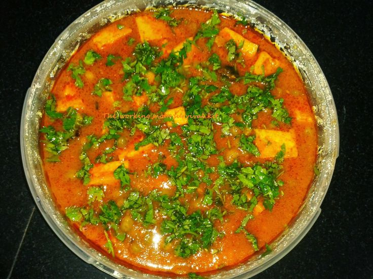 The working mom survival kit : Women's day special potluck Recipe - Mutter Paneer...