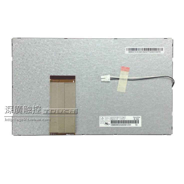 58.08$  Watch here - 8 inch LCD screen color HSD080IDW1 - C00 Han C01 vehicle navigation DVD display screen  #aliexpresschina