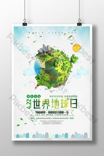 Green World Earth Day Vector Creative Community ...