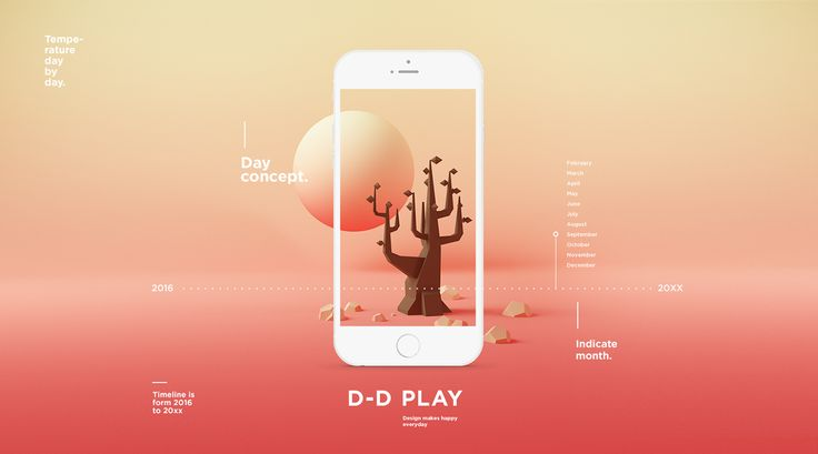 D-D Play - App Design   Abduzeedo Design Inspiration