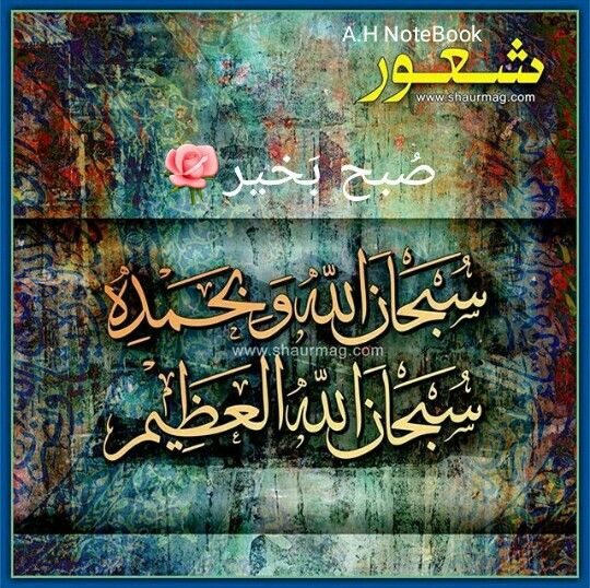 1000 Images About Arabic Caligraphy On Pinterest Allah