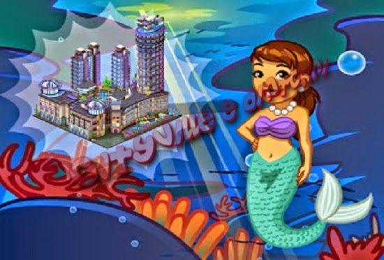 Fans di cityville-il blog: CityVille-Obiettivo Piazza Commerciale Sottomarina...