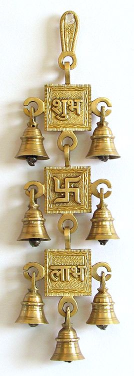 Hanging Bell with Shubh, Labh and Swastika - Wall Hanging (Brass))