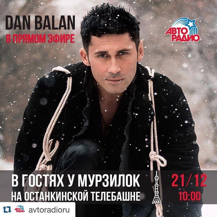 """""""Dan Balan #Live on #avtoradio Russia - Tomorrow, 10:00 (UTC +3:00)!!! ・・・ Не пропусти! Завтра в гостях у Мурзилок Dan Balan!  #ЖивойКонцерт начнется…"""""""