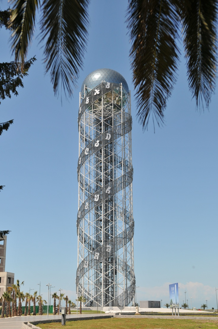 Alphabetic Tower - Batumi