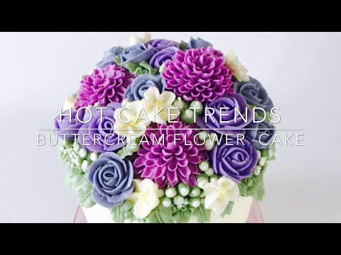 HOT CAKE TRENDS 2016 Buttercream dahlia and rose flower cake - How to make by Olga Zaytseva - YouTube