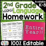 2nd Grade Language Homework 2nd Grade Morning Work Grammar