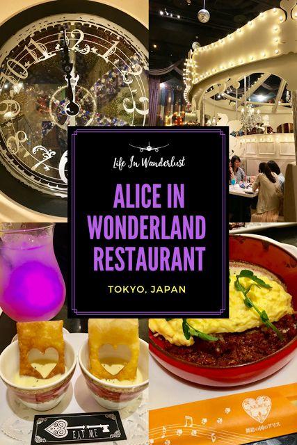 Dine at the Alice in Wonderland Cafe Restaurant in Tokyo, Japan!