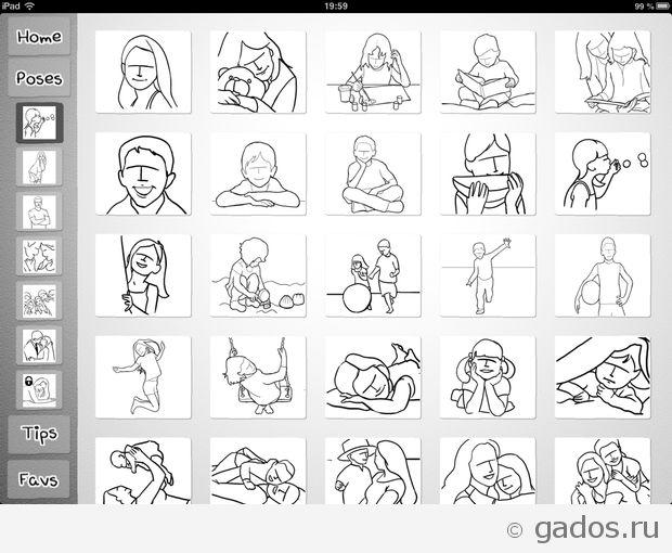 Posing app   пособие для начинающих фотомоделей на iPad (iOS)