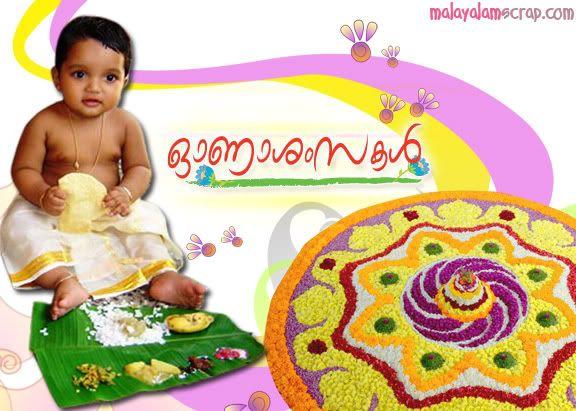 Happy Onam Greetings | Onam Wallpapers | Onam 2011 SMS | Onam