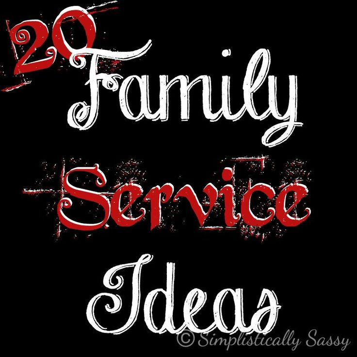 Day 8: Since we are focusing on daily acts of service I thought I would include this pin- 20 Family Service Ideas- pray as a family to know whom you might serve this Christmas season (and year round)