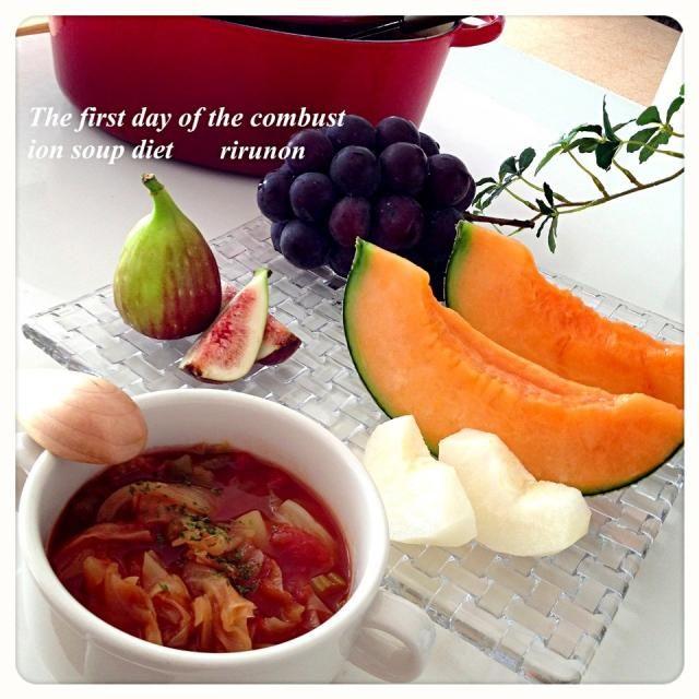 人気ホテルのランチビュッフェに向けて今日から一週間燃焼スープダイエットします(๑•̀ㅁ•́ฅ✧  初日はスープとフルーツを食べるというもの( •̀ .̫ •́ ) スープは昨夜作っておいたんだけどパクパク食べられて今のところ空腹感なし 頑張るぞー(≧∀≦)ノ  フルーツは梨、無花果、巨峰、そして北海道で買ってきたメロンが満を時して登場   有名なスープのレシピだけど覚え書きで載せておきます - 146件のもぐもぐ - 燃焼スープダイエット初日✊ by rirunon