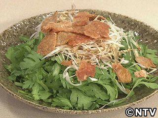 春菊と鶏皮のサラダのレシピ|キユーピー3分クッキング