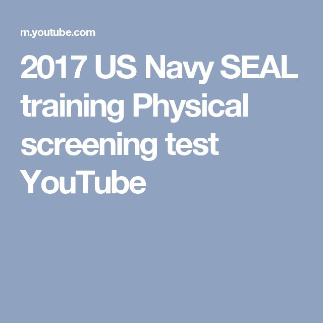 2017 US Navy SEAL training  PST Physical Screening Test - YouTube