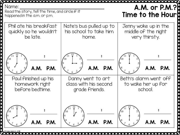 English worksheets: What??s the time?- am or pm (part 2)