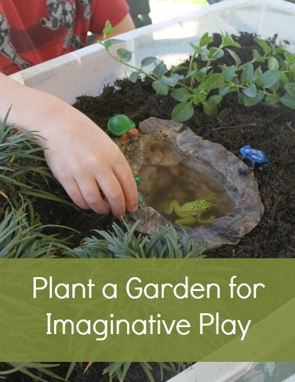 Plant a Garden for Imaginative Play - Great for indoor or outdoor play!