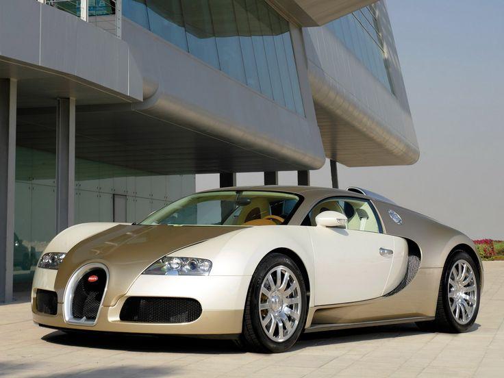 Gold Bugatti | 2014 Bugatti Veyron Gold | Top Auto Magazine
