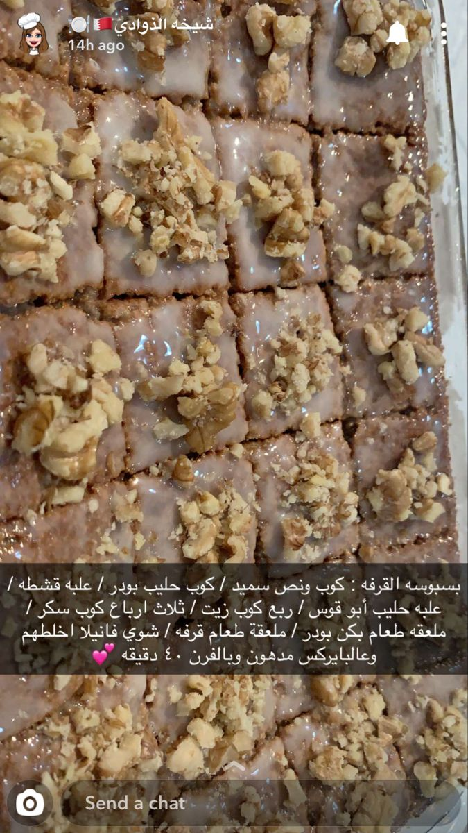 Pin By Cloudy On أطباق رمضانية Food Breakfast Cereal