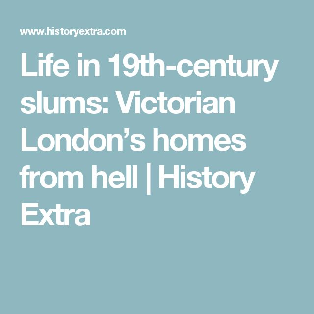 factories and slums in victorian england essay Victorian women and their working roles women factory workers during the victorian era females did upon the women during the victorian time period in england.