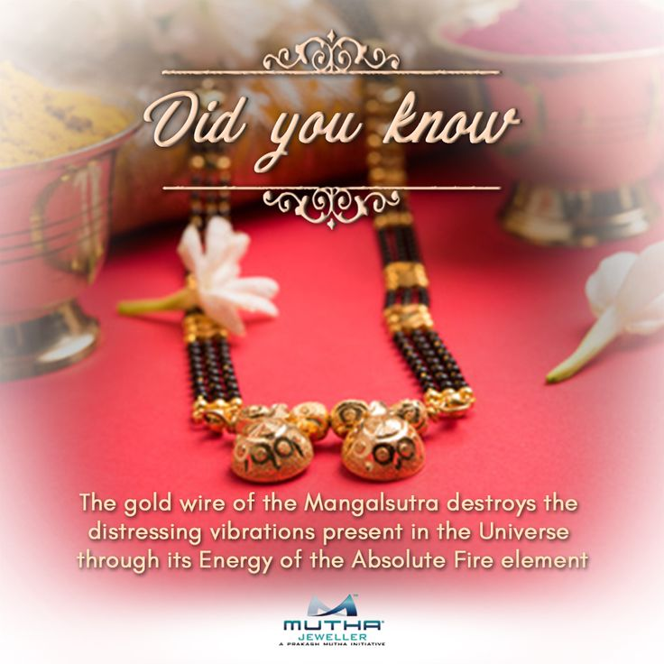 #DidYouKnow The gold wire of the Mangalsutra destroys the distressing vibrations present in the Universe through its Energy of the Absolute Fire element. The black color of the beads is said to absorb all negative vibrations before they can reach the bride #muthajewellers #kalyan #badlapur #FactOfTheDay #intresting #Fact #mangalsutra #jewellery