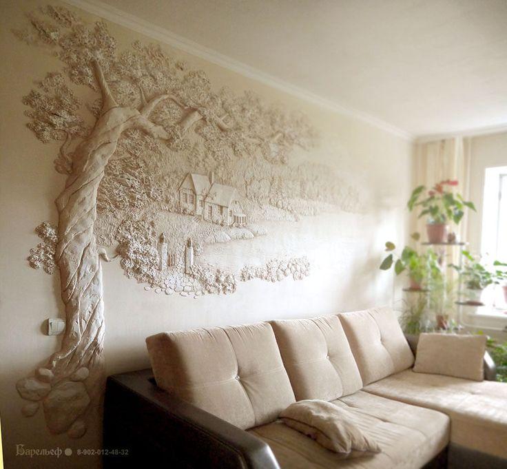 302 Best Drywall Art Images On Pinterest