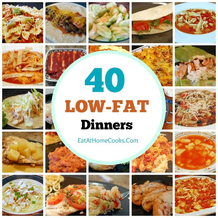 My Big Fat List of 40 Low-Fat Recipes ~ This list is just a starting place for those of you looking to lower your fat intake.  Take what works for you and leave the rest.  I make no promises about any of the foods here, except that I cook them and eat them and they taste good!