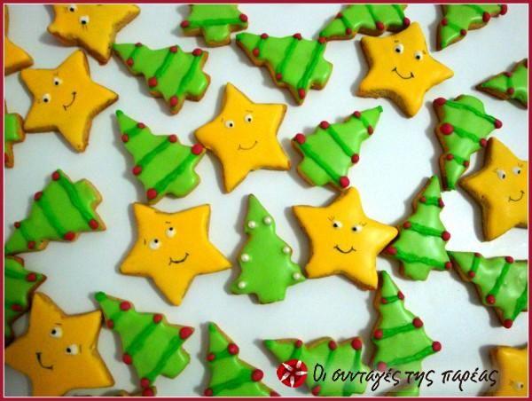 Christmas cookies by S. Parliaros  #cooklikegreeks #christmascookies