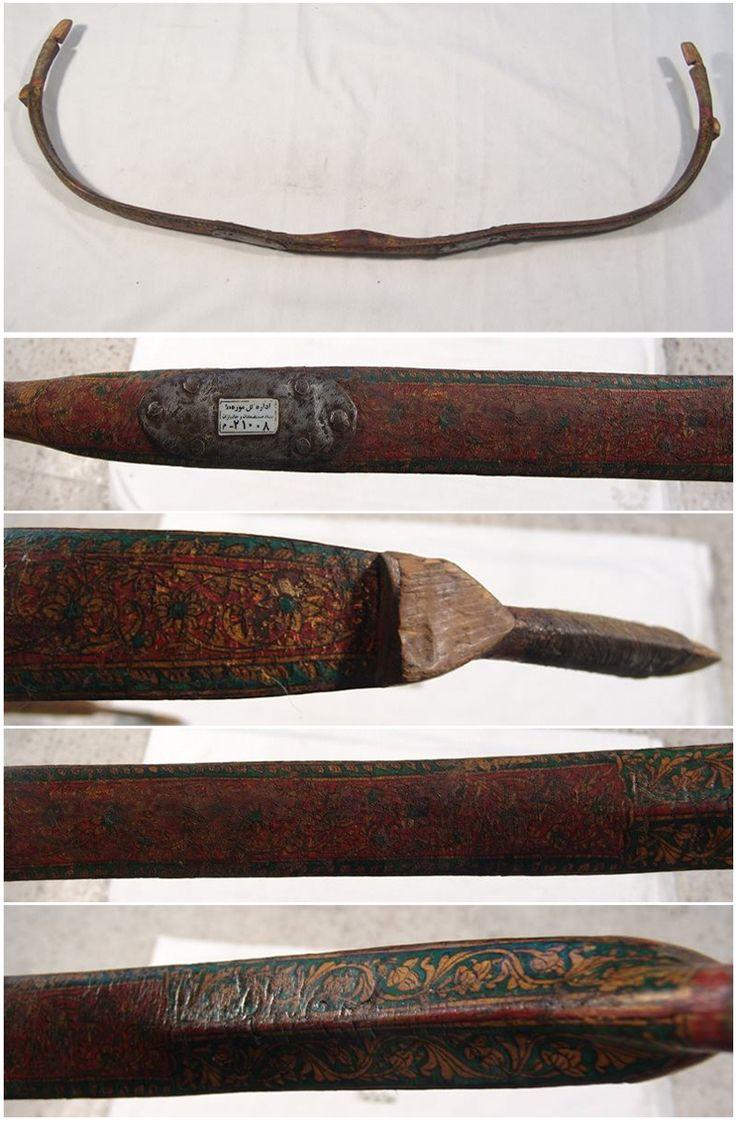 Zend Hanedanı dönemine ait yay, 1750-1794, İran.