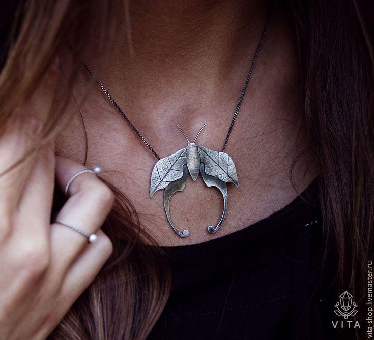 Купить Кулон Древесный мотылек - Скелетированные листья, кулон мотылек, кулон бабочка, серебряный кулон