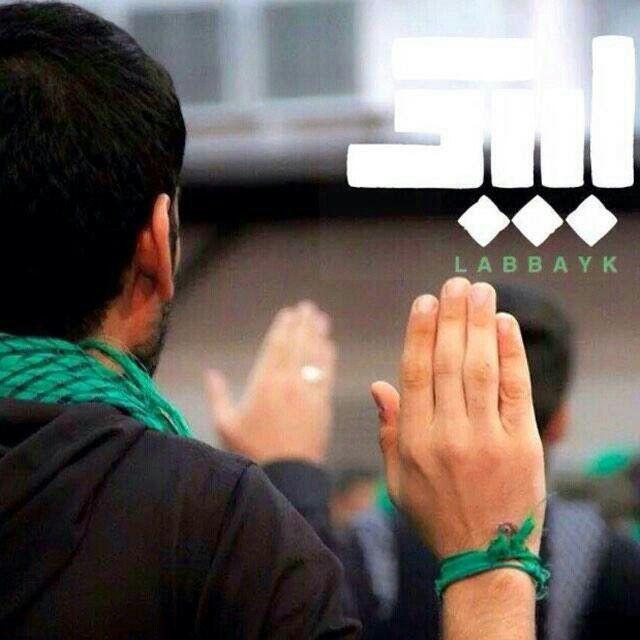 imam hussain house - photo #32
