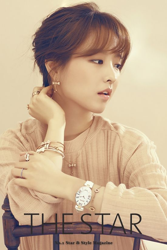 Park Bo Young Is Blingin' In The Star Magazine | Couch Kimchi