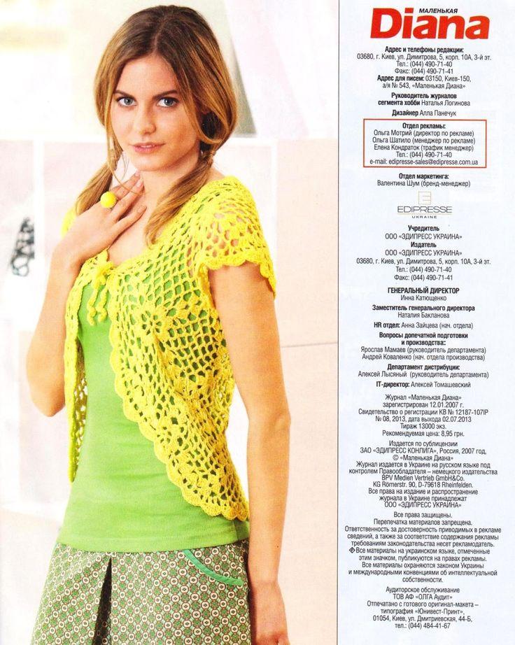 Crochetemoda: Boleros y
