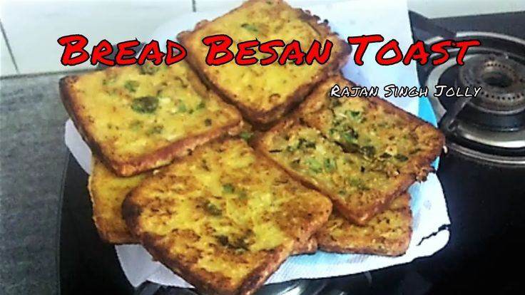 700 best indian recipes images by rajan singh jolly on pinterest besan bread toast recipe in hindi besan wale bread toast eggless french toast recipe forumfinder Gallery