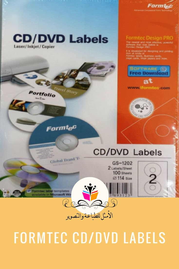 avery address labels wedding invitations%0A Wide range of sizes and forms  address  shipping  files  CD DVD  and Media  Labels  Finishing Technology prevents jams  Free developed software  to  design