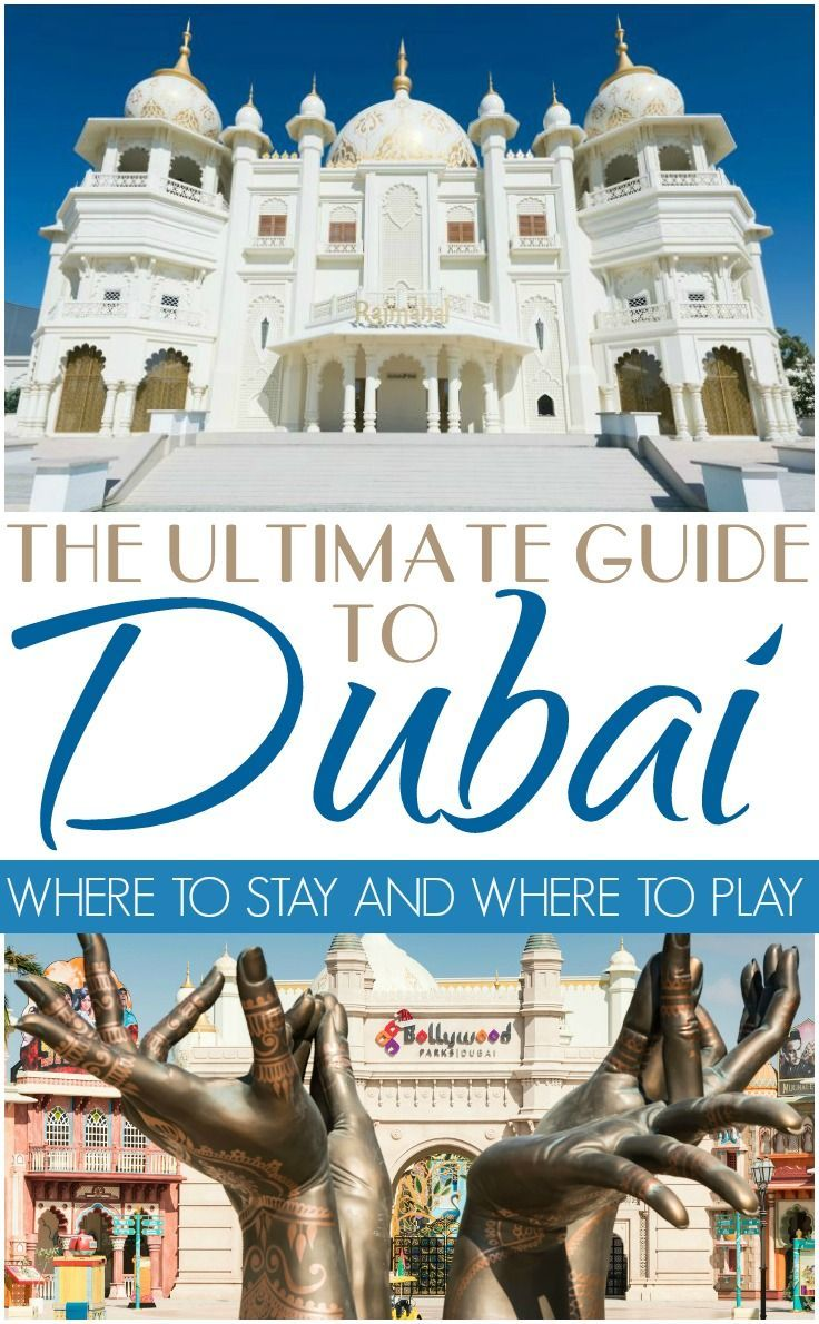 The Ultimate Guide to Dubai. Discover where to stay and where to play on a family holiday in the glamorous playground that is Dubai. From the best Dubai attractions to the best hotels with pools, this is the ultimate guide for a family holiday in Dubai. #luxurydubai