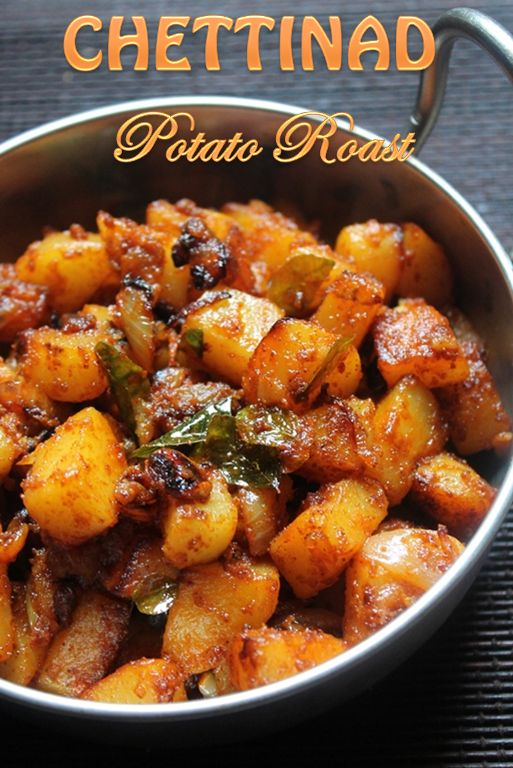 Ennai Urulai Kizhangu Varuval Recipe / Chettinad Potato Roast Recipe