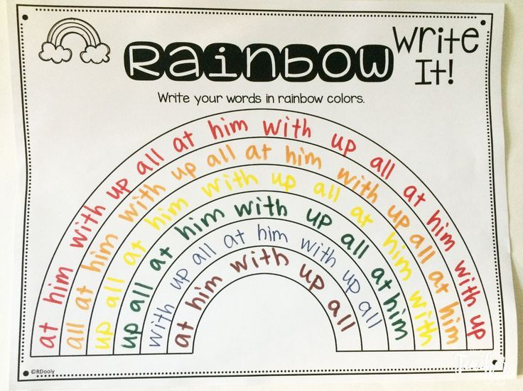 rainbow write your sight words