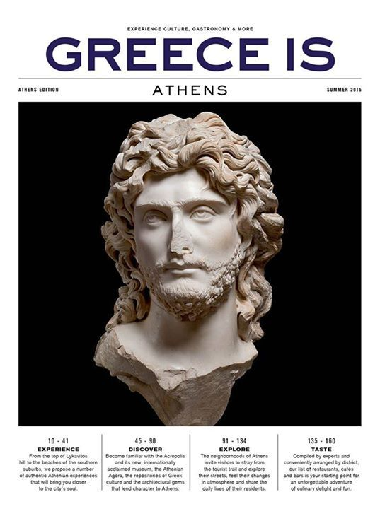 The Athens Issue http://www.greece-is.com/athens/