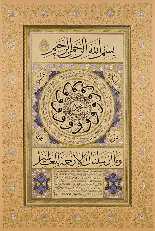 Hilye-i Şerif Calligrapy: Süleyman Berk / 110x75cm...