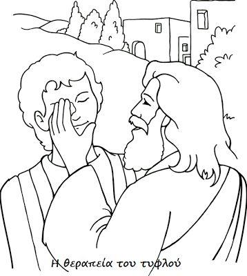 matthew mark luke jesus has power over sickness jesus heals blind bartimaeus coloring page