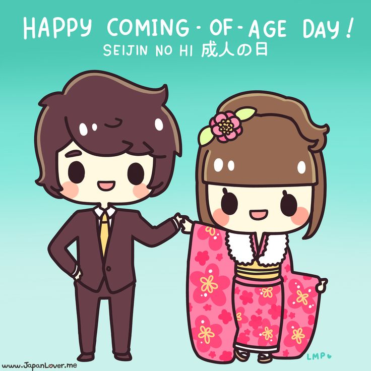 "Today, January 13, the second Monday of the year, Japan celebrates the ""Coming-of-Age Day (Seijin no Hi 成人の日)""! ^^  It is a national holiday that celebrates and congratulates people who have just reached 20 years old (the Japanese legal age) over the past year, and reminds them of their responsibilities as an adult. (✿´‿`)  ♥ www.japanlover.me ♥ japanlover.me/cool/ Art by littlemisspaintbrush"