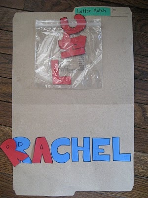 Another great name-building activity: Name match-ups--could be really fun for the kids to make and decorate themselves--then could be used as a literacy small group/ center/ individual workjob activity
