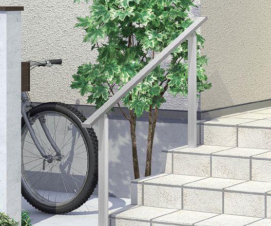 LIXIL | 商品ラインアップ | 門まわり・塀・フェンス | 歩行補助手すり ... アーキレール