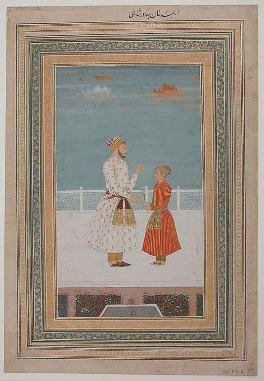 An Officer of Bahadur Shah and a Page Object Name: Album leaf Date: 18th century Geography: India Culture: Islamic Medium: Gouache on paper Dimensions: H. 6 1/4 in.. (15.9 cm) W. 10 1/4 in. (26 cm) Classification: Codices Credit Line: Gift of George D. Pratt, 1925 Accession Number: 25.83.2