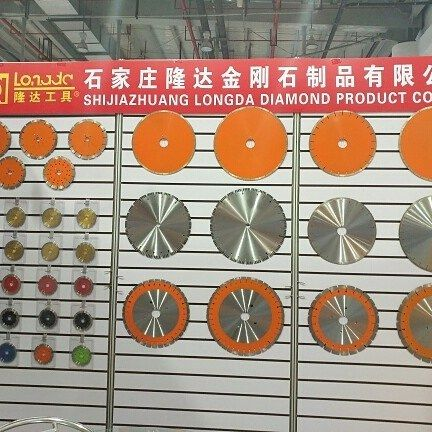our booth in xiamen stone fair:  U027 (the third floor)  Welcome ! Longda tools:  Hatti Liu Whatsapp: 86-18601194237 Email: hatti@longdablade.com